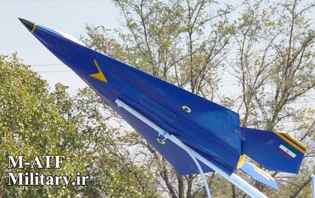 Điểm mặt các UAV chủ chốt của Iran