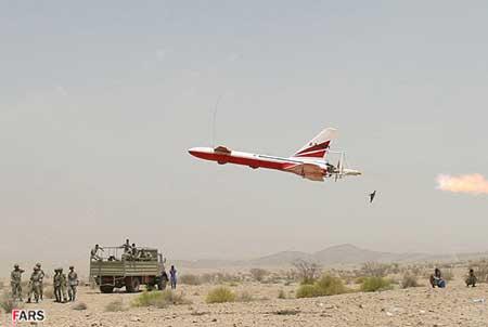 UAV Ababil