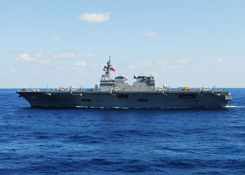 Nhật Bản tăng cường quân sự toàn diện