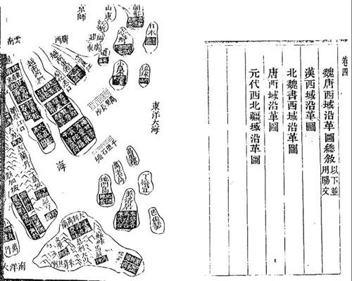 Luật quốc tế và chủ quyền trên hai quần đảo Hoàng Sa, Trường Sa - Kỳ 7: Tư liệu phía Việt Nam