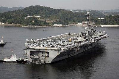 Tàu sân bay Mỹ hiện diện gần Senkaku/Điếu Ngư nhằm mục đích gì?