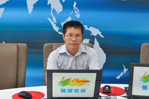 Trung Quốc chỉ khiến người khác 'sợ mà không nể'