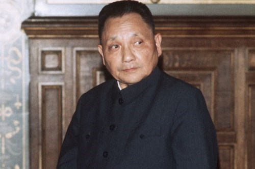 """ong dang tieu binh, nguoi dua ra chu thuyet """"chu quyen thuoc trung quoc, gac tranh chap, cung khai thac"""", anh: news.china.com."""
