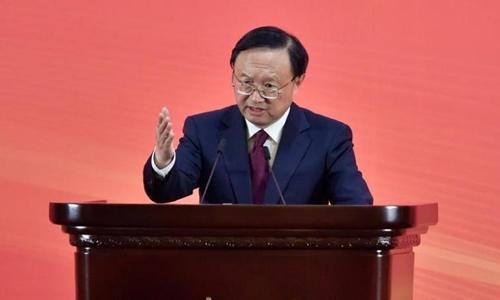 Quan chức ngoại giao hàng đầu Trung Quốc thăm Mỹ