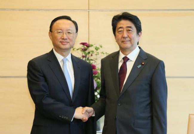Trung Quốc lo Trung - Nhật bước vào thời kỳ 'hòa bình lạnh'