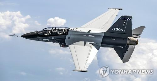 Hàn Quốc sắp trở thành 'đại gia' trong làng vũ khí thế giới?