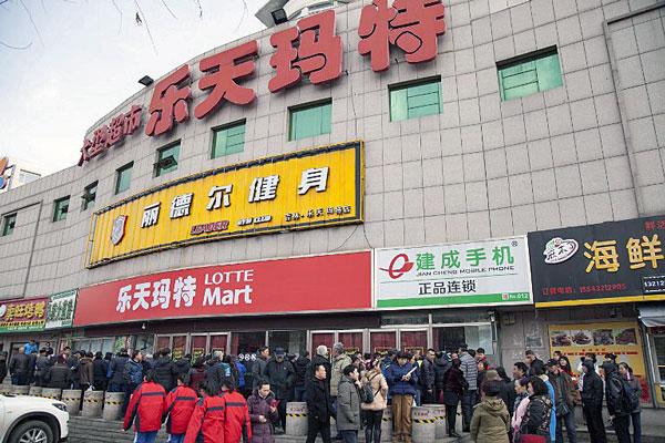 Hàn Quốc đệ đơn kiện Trung Quốc