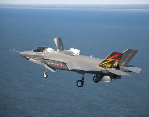 Siêu tiêm kích F-35 trong mắt phi công Mỹ
