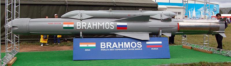 Loại tên lửa Brahmos đuợc phóng từ trên không
