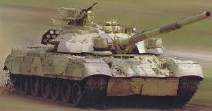 Chiến tăng T-80