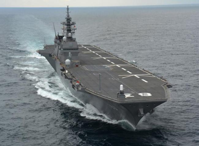 Trang bị của tàu sân bay trực thăng Nhật Bản cập cảng Cam Ranh