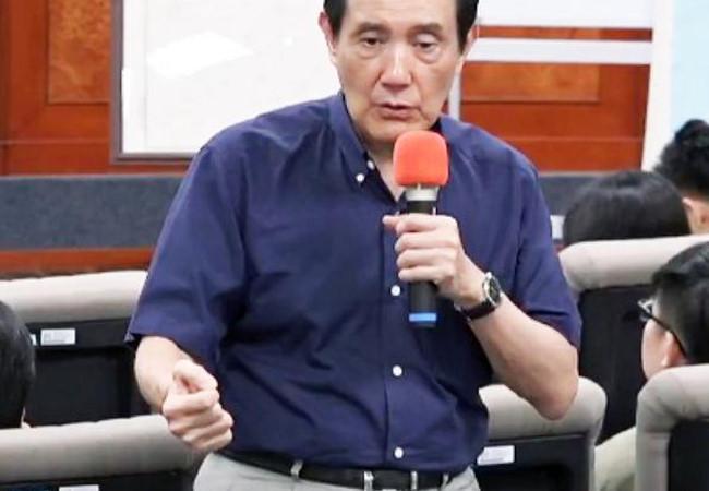 Cựu lãnh đạo Đài Loan lại xuyên tạc về Biển Đông