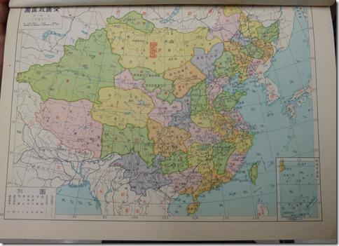 Xem xét quá trình quy thuộc Nam Hải (Biển Đông) qua các bản đồ từ cuối đời nhà Thanh đến (Trung Hoa) Dân quốc – Phần 3