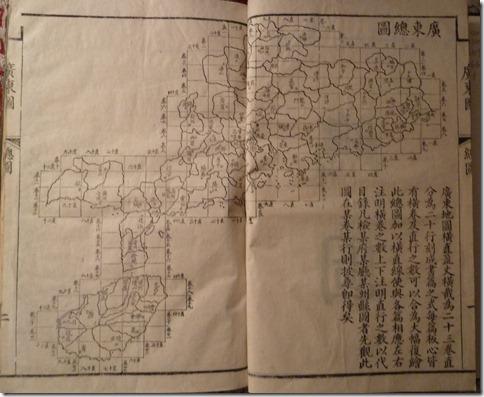 Xem xét quá trình quy thuộc Nam Hải (Biển Đông) qua các bản đồ từ cuối đời nhà Thanh đến (Trung Hoa) Dân quốc (Phần 1)
