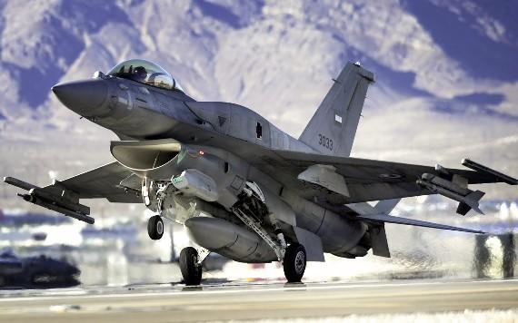 Không quân Việt nam được mỹ cho không 24 chiếc tiêm kích F16