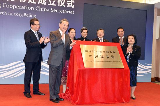 Trung Quốc thành lập Ban Thư ký cấp quốc gia thúc đẩy hợp tác lưu vực sông Mekong