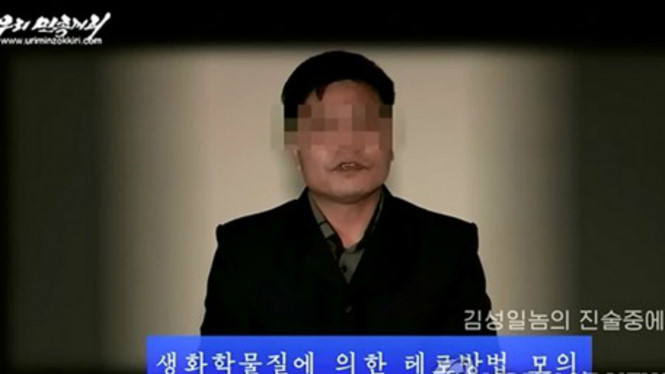 Tình hình căng thẳng trên bán đảo Triều Tiên chiều 20-05-2017