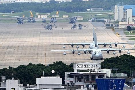 Khi Mỹ tuyên bố lực lượng ở Okinawa