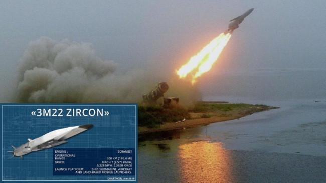 nga thu nghiem ten lua 3m22 zircon - anh new update defence