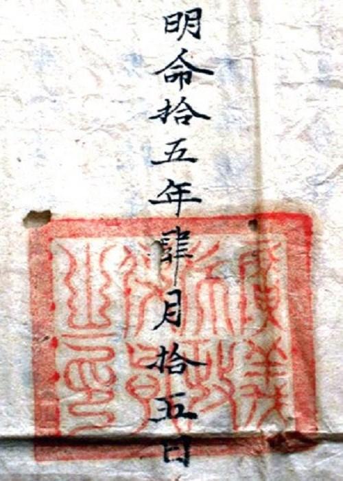 to lenh cua quan bo an sat tinh quang ngai ve viec phai binh thuyen vang menh trieu dinh ra dao hoang sa thuc thi nhiem vu vao ngay 15/4 nam minh mang thu 15 (1834) anh tu lieu.