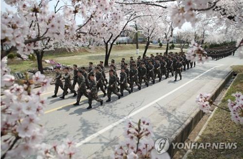 Tình hình căng thẳng trên bán đảo Triều Tiên trưa 09-06-2017