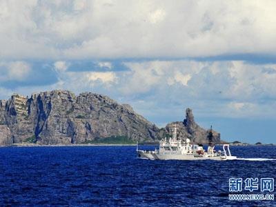 Tàu Trung Quốc gần Senkaku/Điếu Ngư hôm 14-9