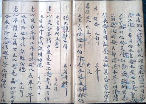 """Những """"dấu ấn"""" đầu tiên của Việt Nam trên Biển Đông"""