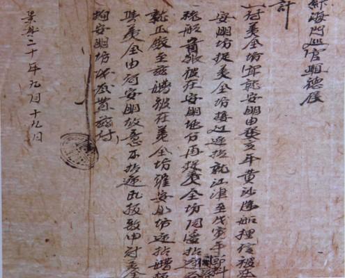 Nhìn lại một số điểm mốc chiếm hữu thực sự của Việt Nam tại Hoàng Sa, Trường Sa (Bài 3)