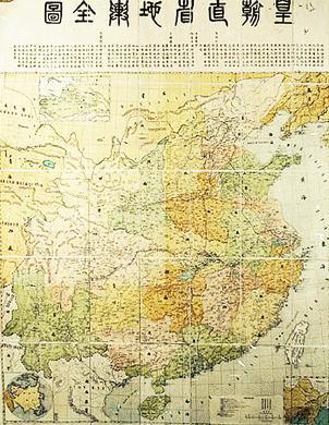 Những căn cứ mơ hồ của Trung Quốc về Biển Đông - Bài 6