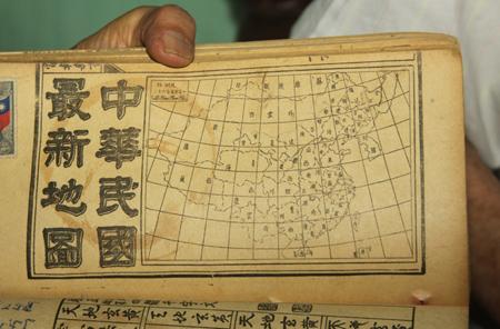 Những căn cứ mơ hồ của Trung Quốc về Biển Đông