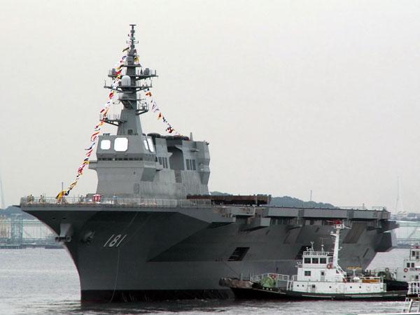 Nhật: Cuộc đấu tàu sân bay với Trung Quốc