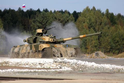 Tập đoàn Uralvagonzavod: Việt Nam mua trăm chiếc T-90 nếu...