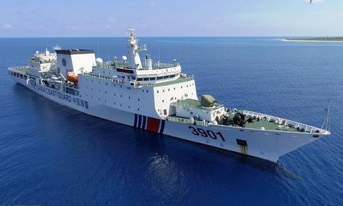 Tàu hải cảnh lớn nhất Trung Quốc tuần tra trái phép Hoàng Sa