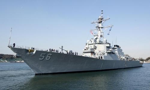Tin tức tình hình Biển Đông trưa 13-08-2017: Cận cảnh chiến hạm Mỹ tuần tra biển Đông khiến Trung Quốc tức điên