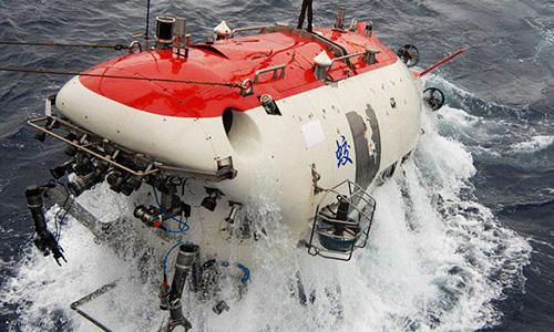 Tàu lặn Trung Quốc đến Biển Đông, bắt đầu khảo sát