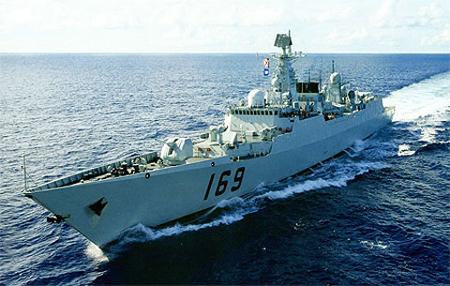 Nhật Bản phát hiện tàu khu trục lớp Luan II của Trung Quốc gần đảo Senkaku