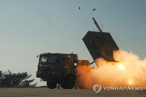 Tin tức tình hình Biển Đông 18-05-2017: Hàn QUốc sẽ tấn công phủ đầu nếu có dấu hiệu rõ ràng Triều Tiên sắp sửa tấn công bằng tên lửa