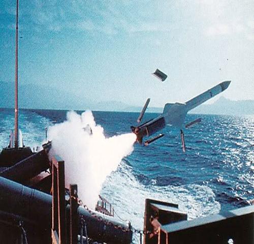 images721157 ten lua M40 blockII.Phunuto Trung Quốc lo ngại 4 tên lửa sát thủ của Việt Nam