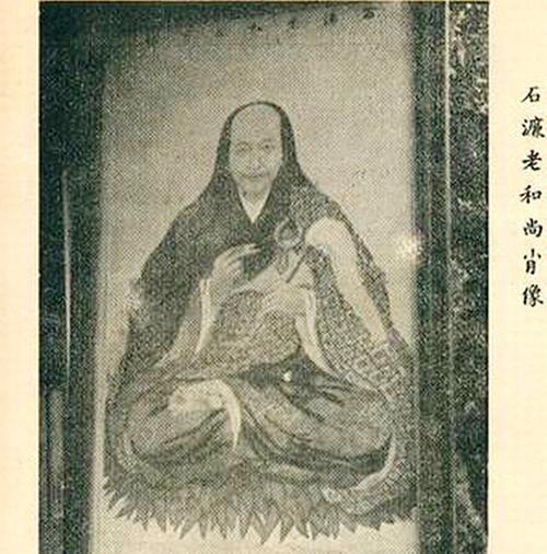 Tư liệu chủ quyền Trường Sa - Hoàng Sa:Bản đồ cổ xác định đảo Hải Nam là địa phận cuối Trung Quốc