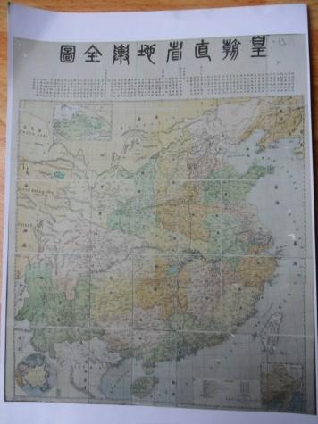 Toàn đồ địa lý Trung Quốc 'xác nhận' Trường Sa, Hoàng Sa thuộc Việt Nam