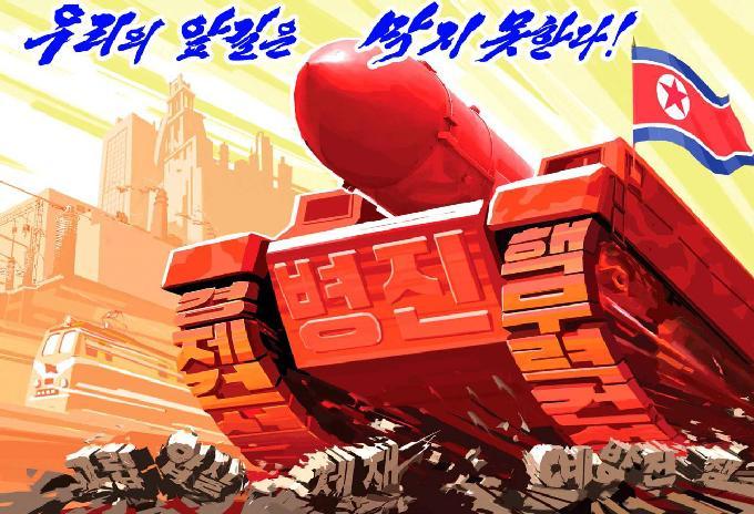 Tình hình căng thẳng trên bán đảo Triều Tiên 19-08-2017: