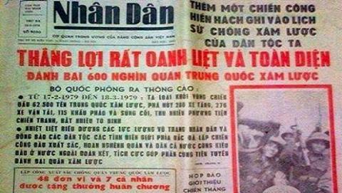 thong bao chien thang cua bo quoc phong dang tren bao nhan dan so ra ngay 20-3-1979