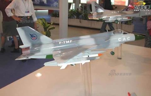 mo hinh tiem kich f-7mf duoc trung bay tai trien lam hang khong chu hai