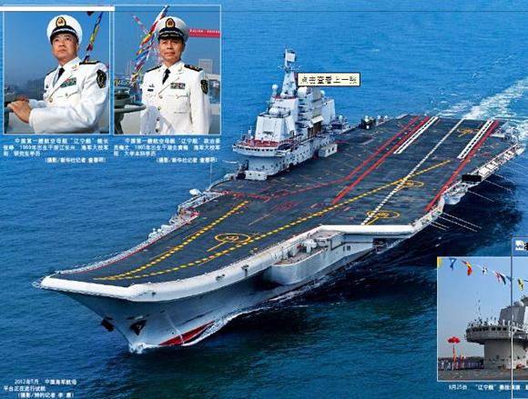 Bắc Kinh: Bắt nạt, hăm dọa, gây sức ép trên Biển Đông