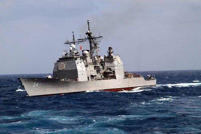 Mỹ chỉ trích Trung Quốc về Biển Đông, cảnh báo 'đừng mắc sai lầm'