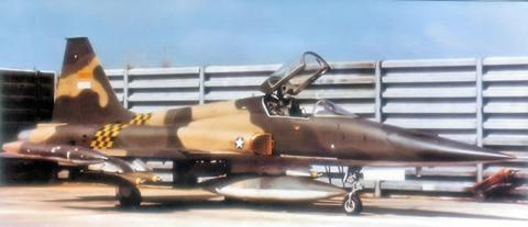may bay chien dau f-5c tai can cu khong quan bien hoa, nam 1971