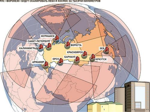 radar-nga-co-the-phat-hien-may-bay-tang-hinh-tu-4000-km-1